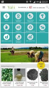 Vari - Democratizing Agriculture - náhled