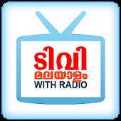 Radio Malayalam Tv