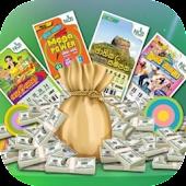 Tải Game ලොතරැයි ප්රතිඵල / Lottery Results