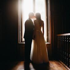 Wedding photographer Csongor Menyhárt (menyhart). Photo of 04.09.2018