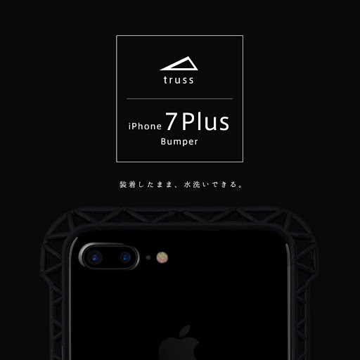iPhone 7 Plus バンパー 『truss』