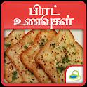 Bread Recipes in Tamil icon