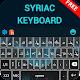Syriac keyboard for PC-Windows 7,8,10 and Mac