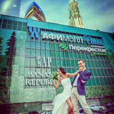 Wedding photographer Anzhelika Nikiforova (angel13). Photo of 09.04.2017
