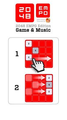 2048 EMPO Edition - screenshot