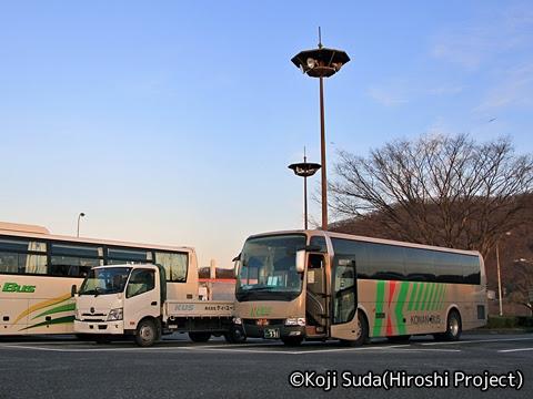 弘南バス「スカイ号」 ・991 佐野SAにて_01