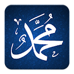 Prophets of Islam with Audio Icon