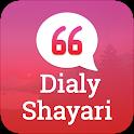 Dialy Shayari | Love, Romantic, Hindi Shayari icon