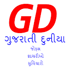 Gujarati thoughts, jokes, poetry icon