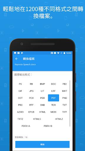 File Commander - File Manager & Free Cloud screenshot