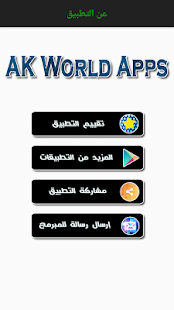Download ابتهالات وتواشيح الشيخ سيد النقشبندي For PC Windows and Mac apk screenshot 6