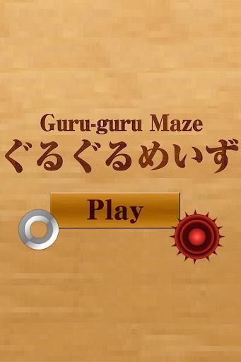 Guru-guru Maze