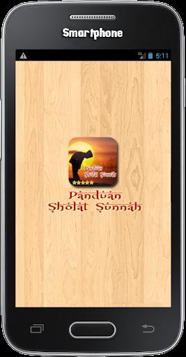 Panduan Sholat Sunnah