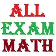 WifiStudy Math quiz