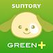 GREEN+|Suntory