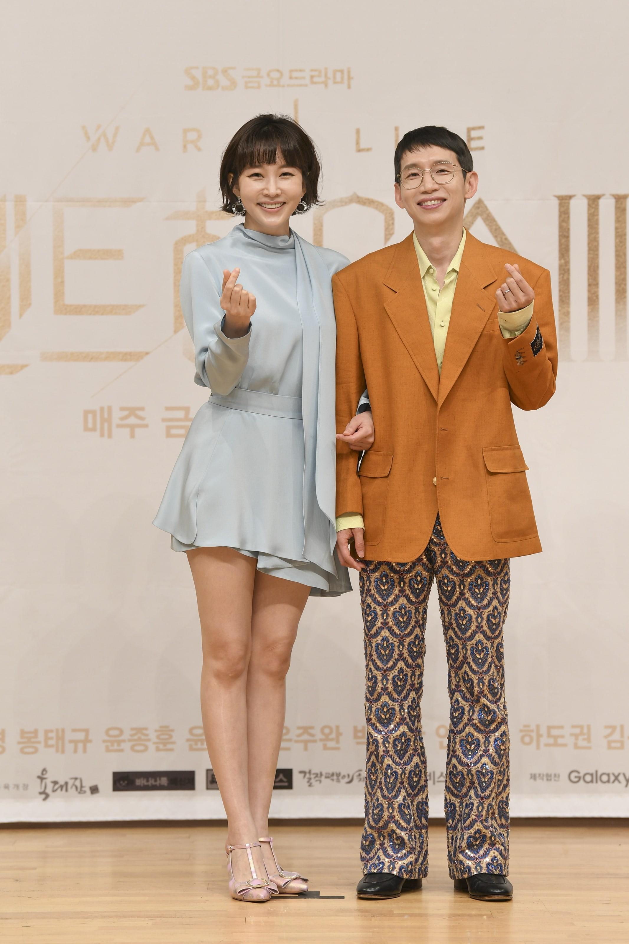 bong-tae-gyu-p3