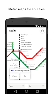Yandex.Metro — detailed metro map and route times- screenshot thumbnail