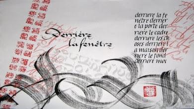 """Photo: technique des caches et """"calligribouillages"""" --- frames technic & quick writtings"""
