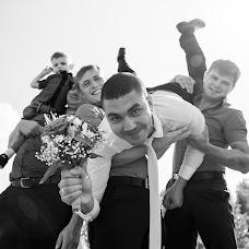 Wedding photographer Irina Dildina (Dildina). Photo of 11.08.2016