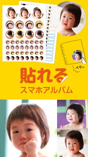 写真で作る育児日記とシール|キルトピクス