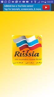 رقم روسي وهمي2018 - náhled