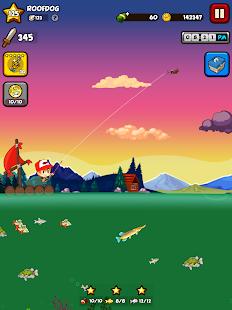 استراحة الصيد