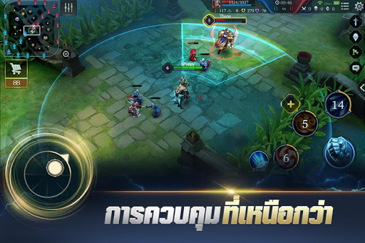 Garena RoV: Mobile MOBA 1.19.1.1 screenshots 5