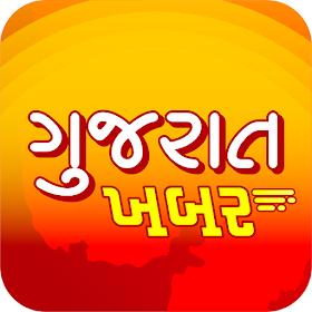 Gujarat khabar
