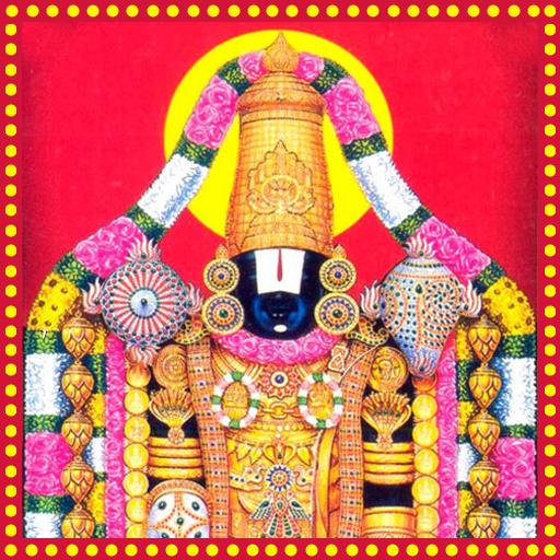 Venkateswara Govinda Namavali