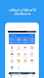 AirPay - แอปพลิเคชันใน Google Play