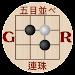 Gomoku Renju free puzzle five in a row tic tac toe icon