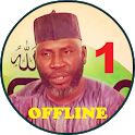 Ahmad Sulaiman Complete Quran offline -Part 1 OF 2 icon