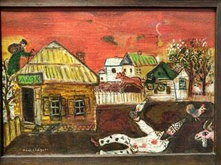 Марк Шагал. Витебск, деревенская сцена.