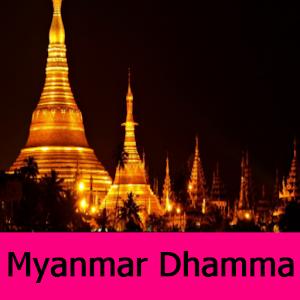 myanmar dhamma mp3 song download