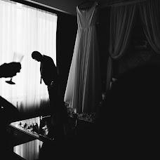 Wedding photographer Viktoriya Kapaeva (vikos26). Photo of 21.09.2017