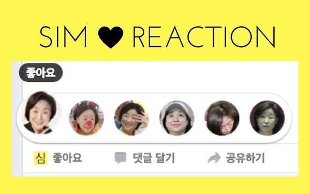 Sim Reactions