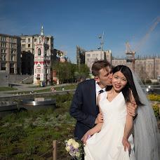 Wedding photographer Aleksey Vorobev (vorobyakin). Photo of 24.05.2018