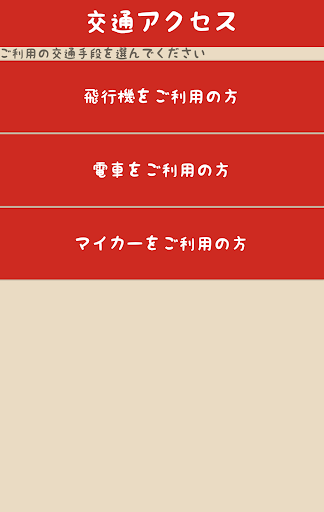 [Akamura] u798fu5ca1u770cu7530u5dddu90e1u8d64u6751 1.2.2 Windows u7528 6