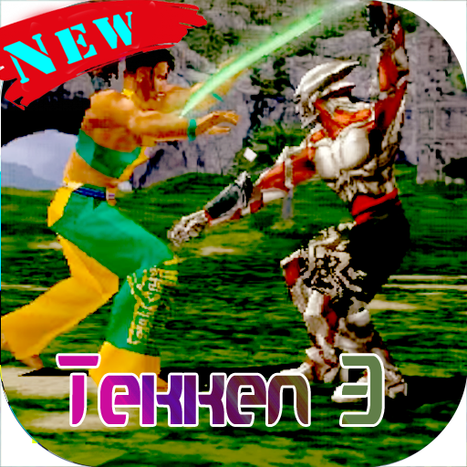New Strategy Tekken 3