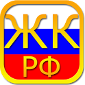 Housing Code of Russia Free icon