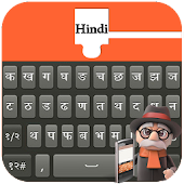 Hindi Keyboard: Top Best Easy Hindi Keyboard App