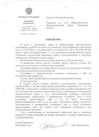 http://viperson.ru/system/rich/rich_files/rich_files/000/004/639/original/-d0-98-d0-b7-d0-b2-d0-b5-d1-89-d0-b5-d0-bd-d0-b8-d0-b5.jpeg