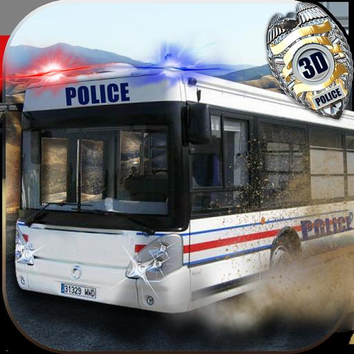 警察職員のバス交通の3D 模擬 App LOGO-硬是要APP
