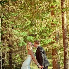 Wedding photographer Svetlana Anisimova (AnisS). Photo of 04.11.2013