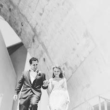 Wedding photographer Chema Nogales (lasonrisadebeat). Photo of 14.04.2015