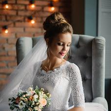 Wedding photographer Alina Paranina (AlinaParanina). Photo of 14.11.2018