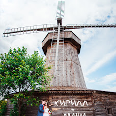 Wedding photographer Aleksandra Klenina (Kleny). Photo of 28.06.2014