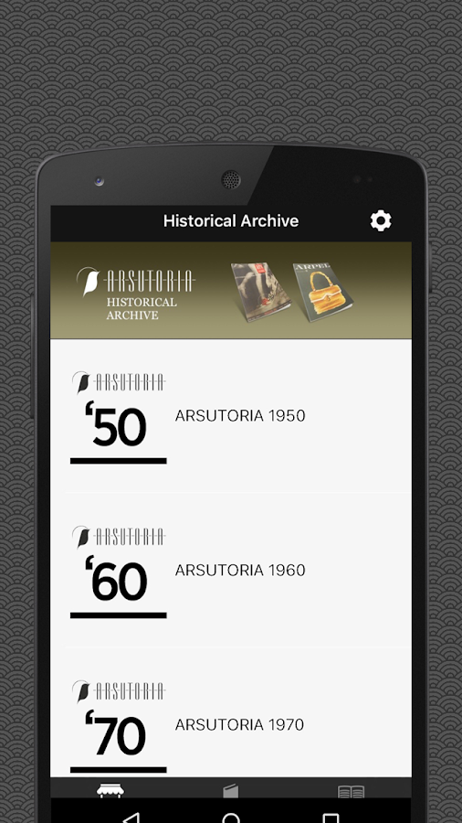 ARSUTORIA Historical Archive- screenshot