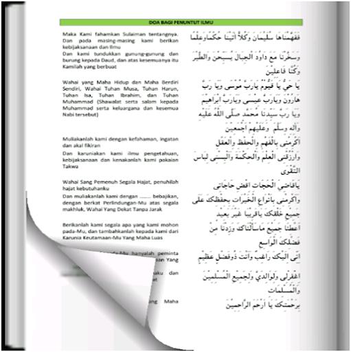 Kitab Saku Penuntut Ilmu