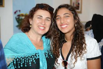Photo: רפאלה בת יוסף עבו עברון ובתה זוהר דור שביעי למסורת